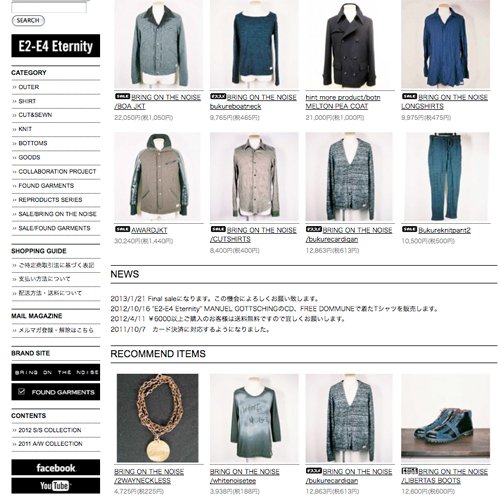 final-sale.jpg