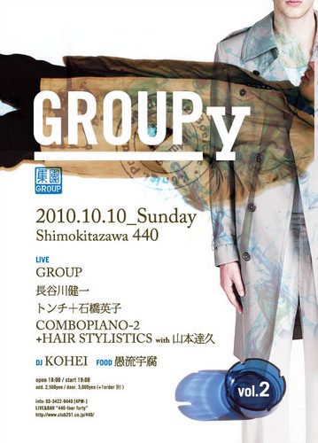 groupy2!.jpg